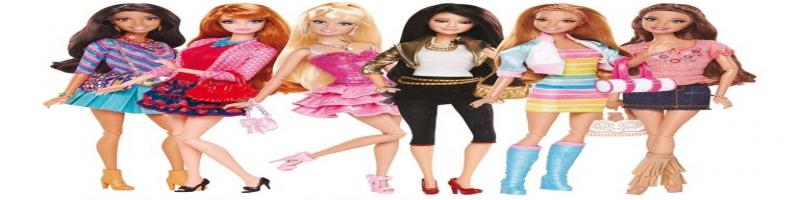 Прочие куклы не вошедшие в категории