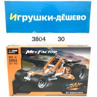 Модельки 12 шт в блоке 6809-1012