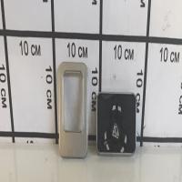 Спиннер 965-6 металл