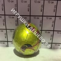 Мяч футбольный  D