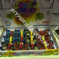 Бабочки 12 шт в блоке YT528-7