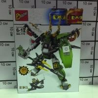 Конструктор Ниндзя 170 дет. 170-600