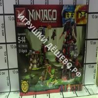 Конструктор Ниндзя 514 дет. 6406