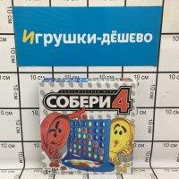 Вспыш (подарочный пакет) 888