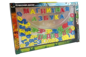 Азбука,магнитные доски.