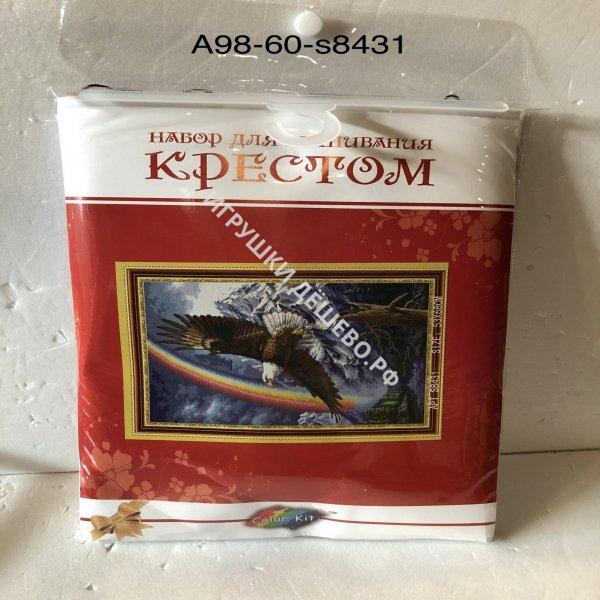 A98-60-S8431 Набор для вышивания крестом Орел A98-60-S8431
