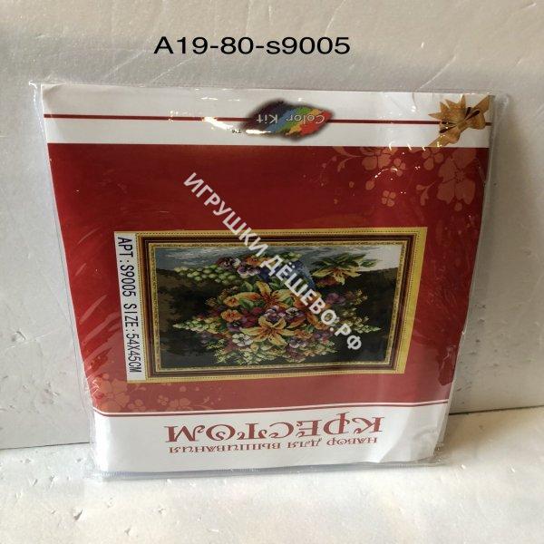 A19-80-S9005 Набор для вышивания крестом Цветы A19-80-S9005