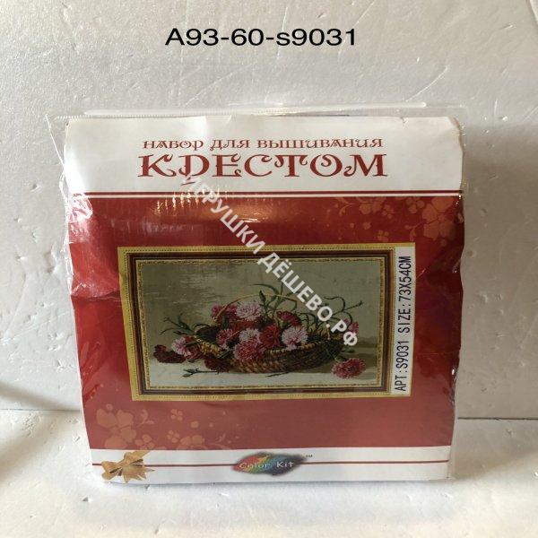 A93-60-S9031 Набор для вышивания крестом Цветы A93-60-S9031