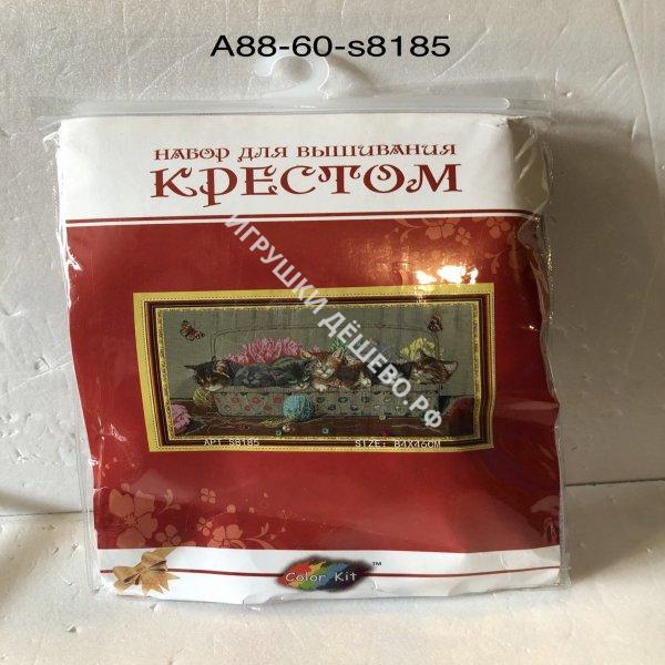 A88-60-S8185 Набор для вышивания крестом Кошки A88-60-S8185