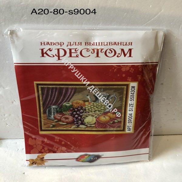 A20-80-S9004 Набор для вышивания крестом Фрукты A20-80-S9004