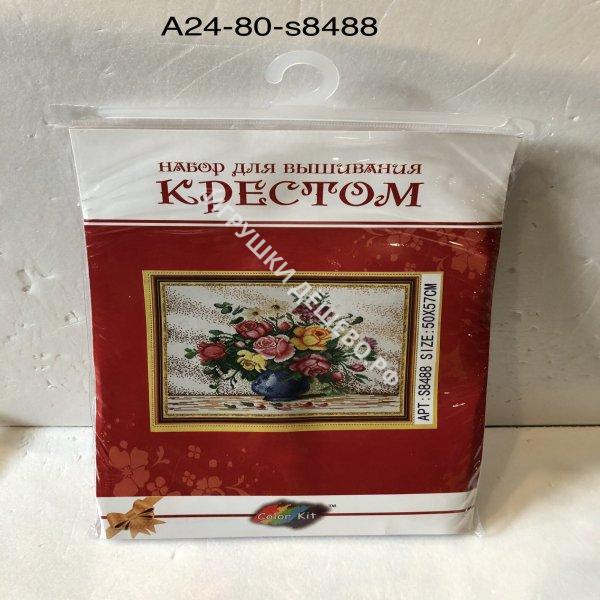 A24-80-S8488 Набор для вышивания крестом Цветы A24-80-S8488