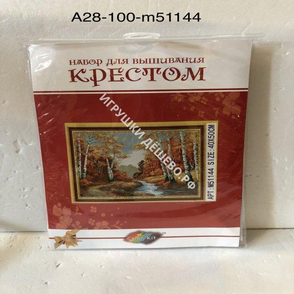 A28-100-M51144 Набор для вышивания крестом Природа A28-100-M51144