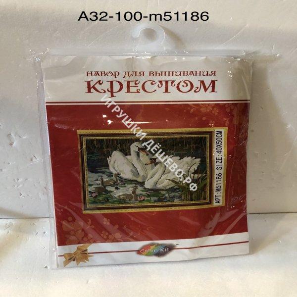 A32-100-M51186 Набор для вышивания крестом Лебеди A32-100-M51186