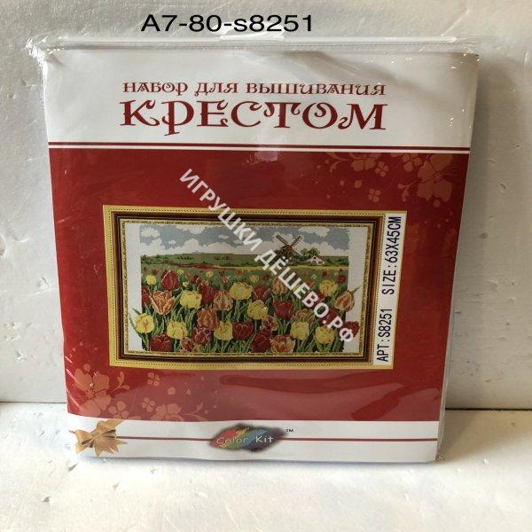 A7-80-S8251 Набор для вышивания крестом Цветы A7-80-S8251