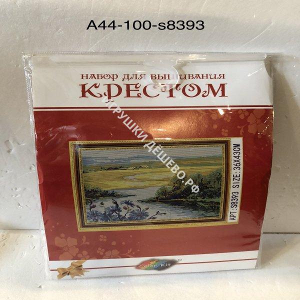 A44-100-S8393 Набор для вышивания крестом Природа A44-100-S8393
