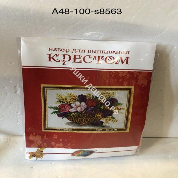 A48-100-S8563 Набор для вышивания крестом Цветы A48-100-S8563
