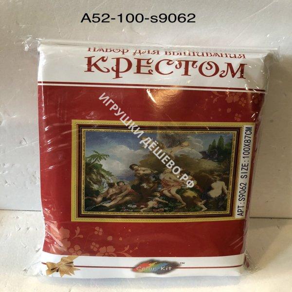 A52-25-S9062 Набор для вышивания крестом Картина A52-25-S9062