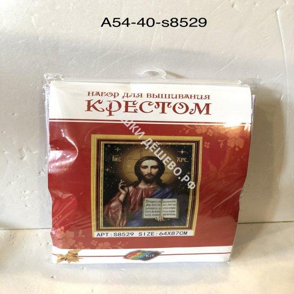 A54-40-S8529 Набор для вышивания крестом Икона A54-40-S8529