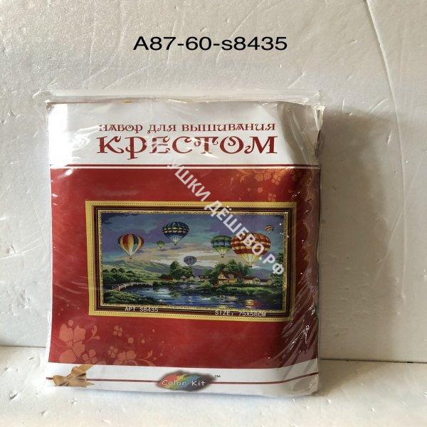 A87-60-S8435 Набор для вышивания крестом Пейзаж A87-60-S8435
