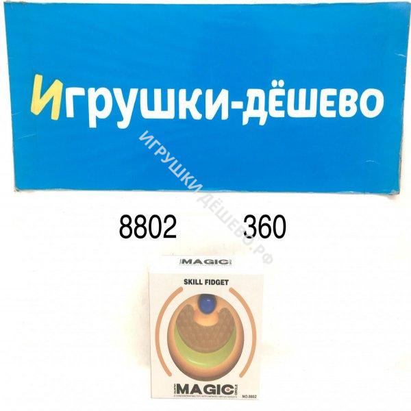 8802 Игрушка Магический круг 360 шт в кор. 8802
