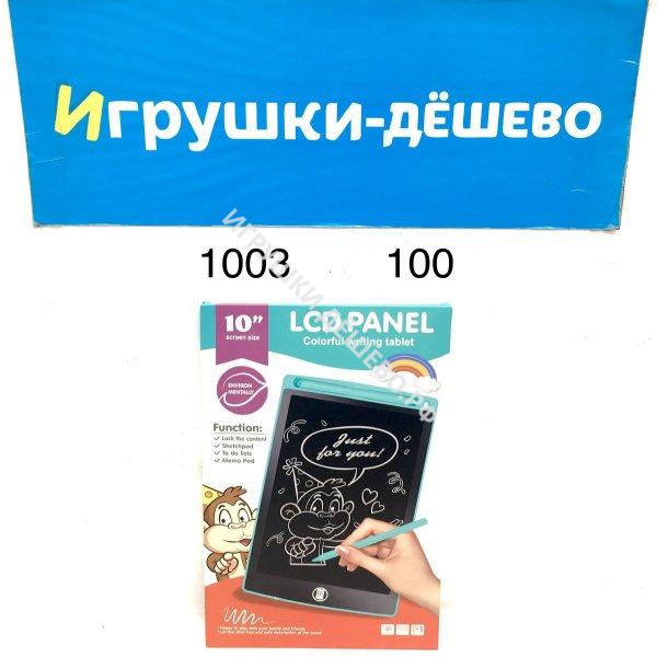 """1003 Электронный планшет для рисования 10"""" 100 шт в кор. 1003"""