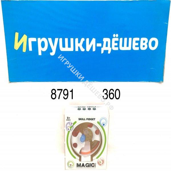 8791 Игрушка Магический круг 360 шт в кор. 8791