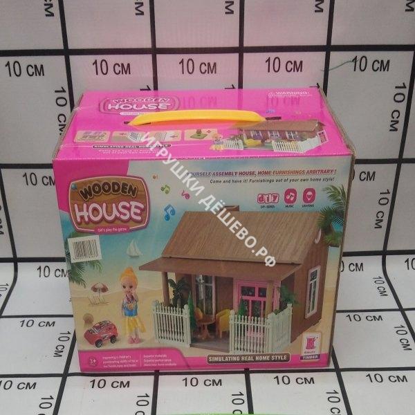 Деревянный дом 0968