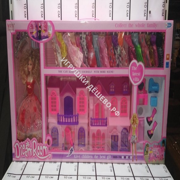 Дом для кукол с аксессуарами 668-7