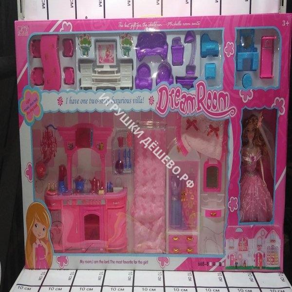 Дом для кукол с аксессуарами 668-8B