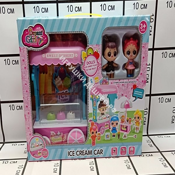 Кукла ЛОЛ мороженное 588-10