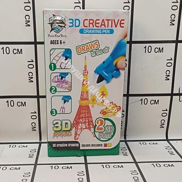 3d Ручка 8802-2D
