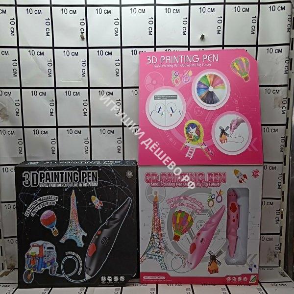 3D Ручка 9902-9902A  9902-9902A