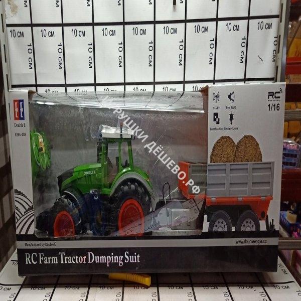 Трактор на РУ 75 см E354-003 E354-003