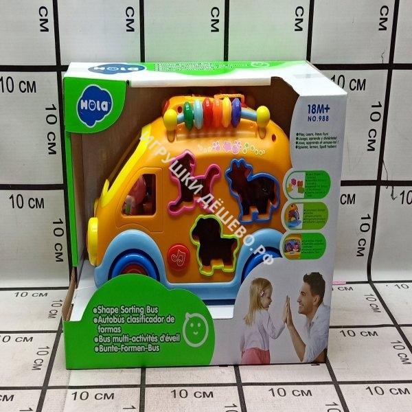 Автобус для малышей развивающий 988 988
