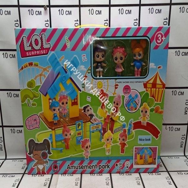 Кукла ЛОЛ парк 588-20  588-20