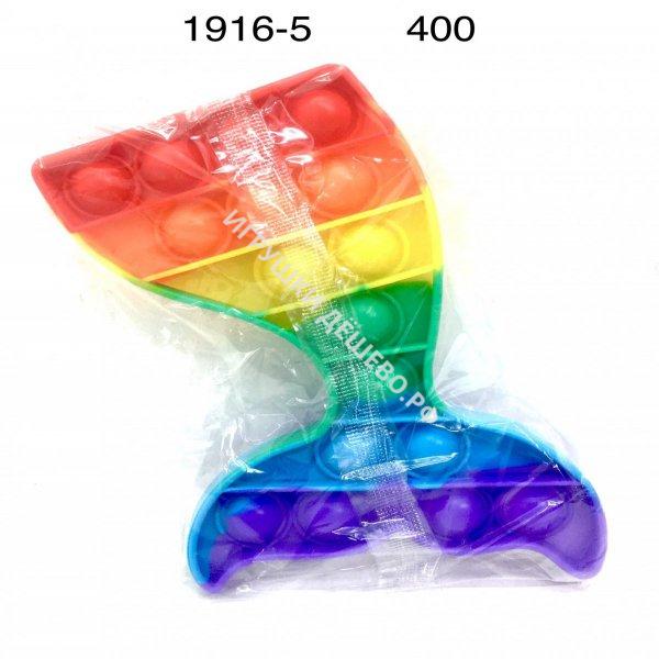 1916-5 Поп ит Русалка 400 шт в кор. 1916-5
