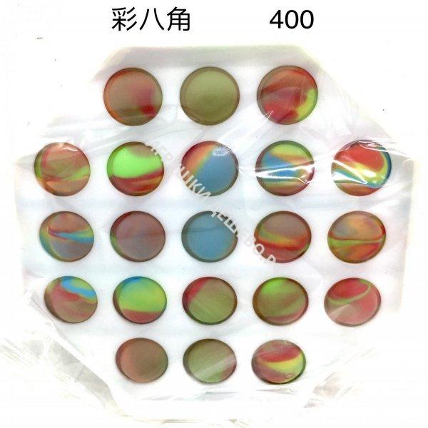 HK Симпл димпл круг 400 шт в кор. HK