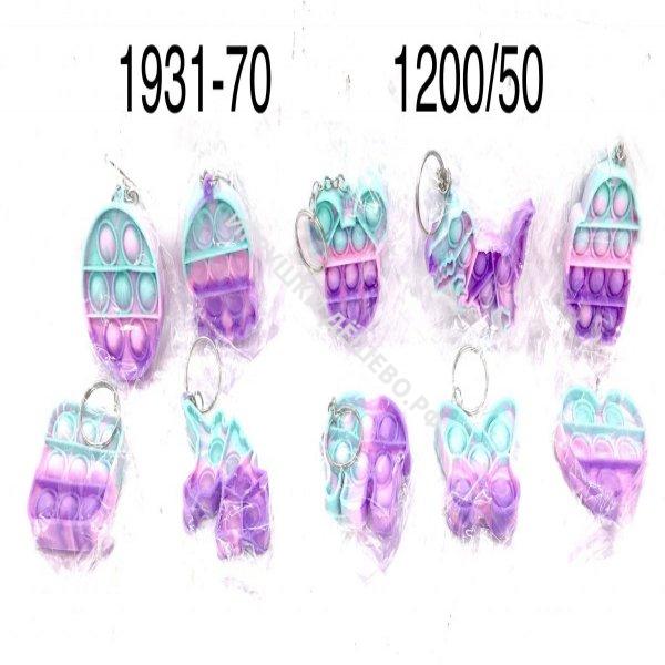1931-70 Поп ит Мини 50 шт в блоке, 1200 шт в кор. 1931-70