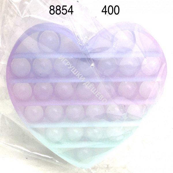 8854 Поп ит Сердце 400 шт в кор. 8854
