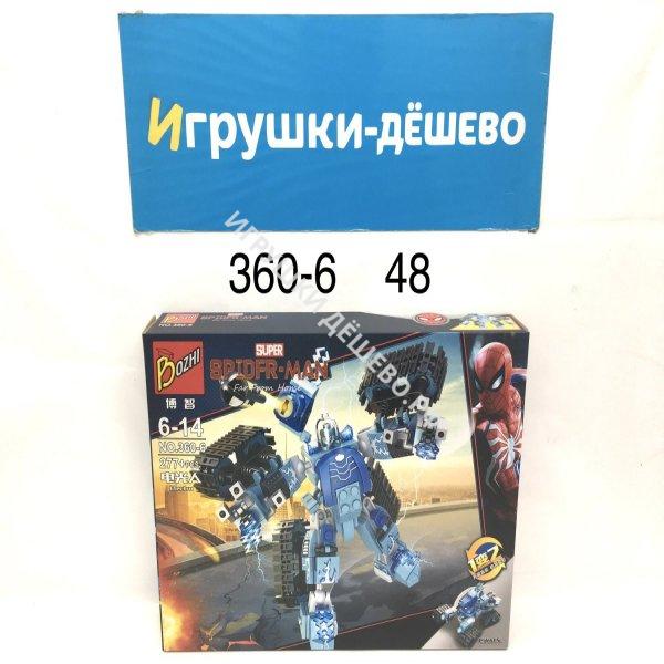 360-6 Еконструктор Робот 277 дет., 48 шт. в кор. 360-6