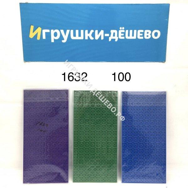 1632 Конструктор набор, 100 шт. в кор. 1632