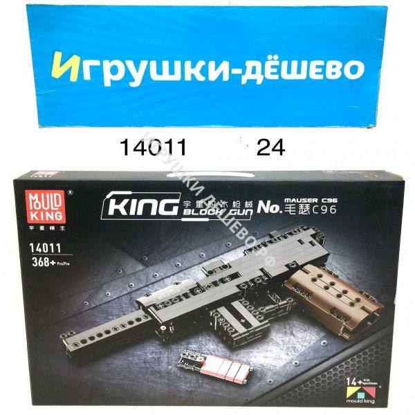 14011 Конструктор 368 дет. 24 шт в кор. 14011
