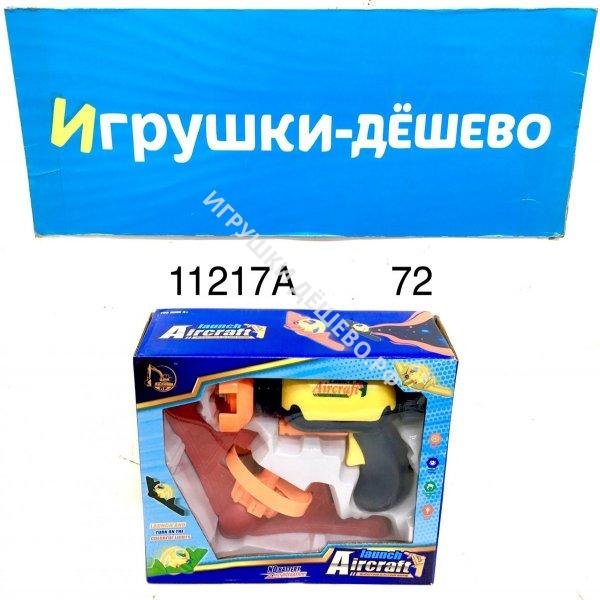 11217A Катапульта с самолётом 72 шт в кор. 11217A