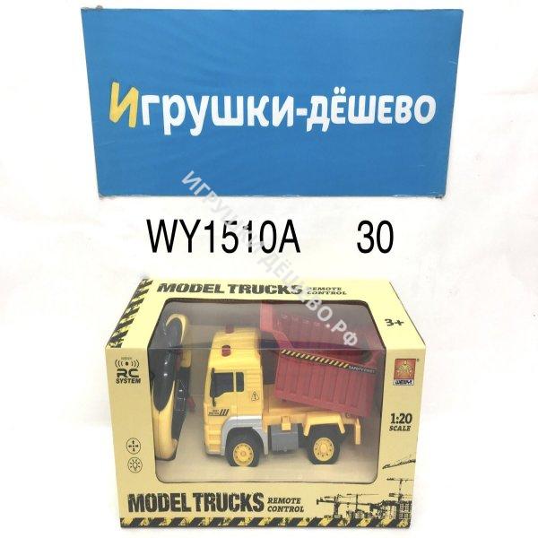 WY1510A Машина мусоровоз Р/У, 30 шт. в кор. WY1510A