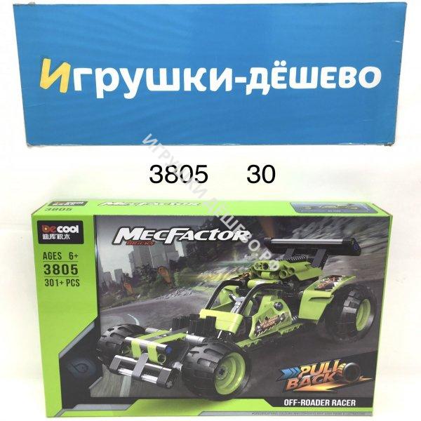 3805 Конструктор Автомобиль 301 дет. 30 шт в кор. 3805