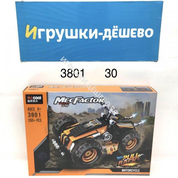 3801 Конструктор Автомобиль 265 дет. 30 шт в кор. 3801