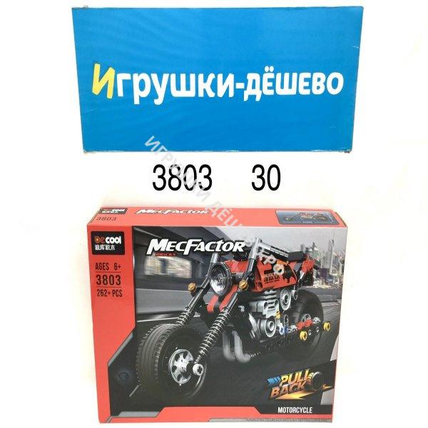 3803 Конструктор Мотоцикл 262 дет. 30 шт в кор. 3803