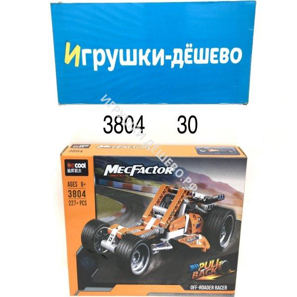3804 Конструктор Автомобиль 227 дет. 30 шт в кор. 3804