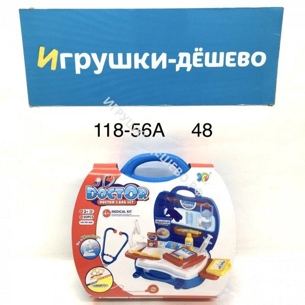 118-56A Набор доктора 48 шт в кор. 118-56A