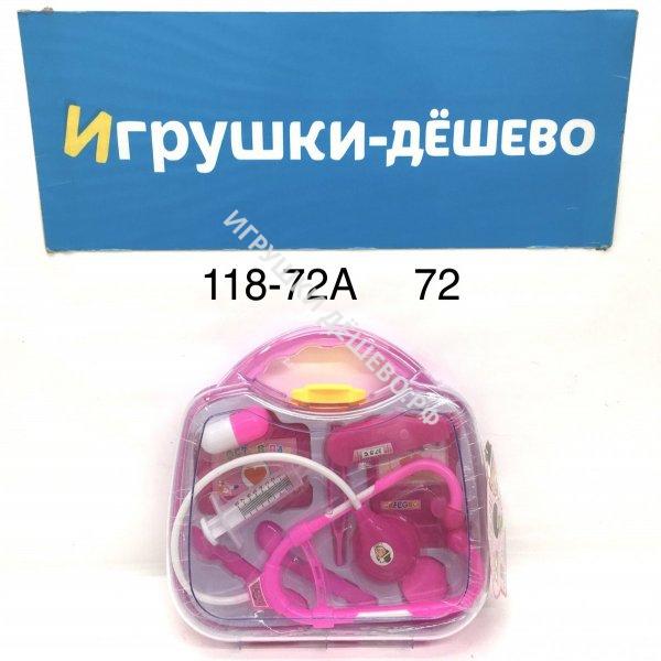 118-72A Набор доктора 72 шт в кор. 118-72A